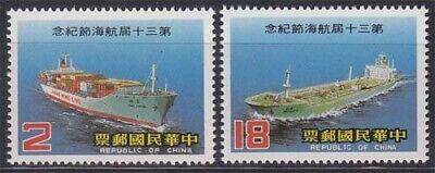 Begeistert Taiwan Minr 1579/80 ** Tag Der Seefahrt Asien