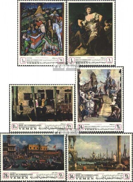 Yemen (UK) 510A-515A fine used / cancelled 1968 Venetian Art