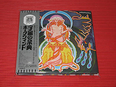 2015 HAWKWIND Space Ritual  with bonus track  JAPAN MINI LP HQ CD