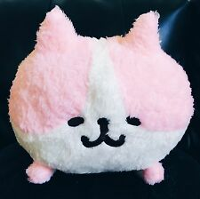 NEW BIG Kanahei Neko Cat Laying Down Plush Stuffed Toy FuRyu Japan Kitty Zombie
