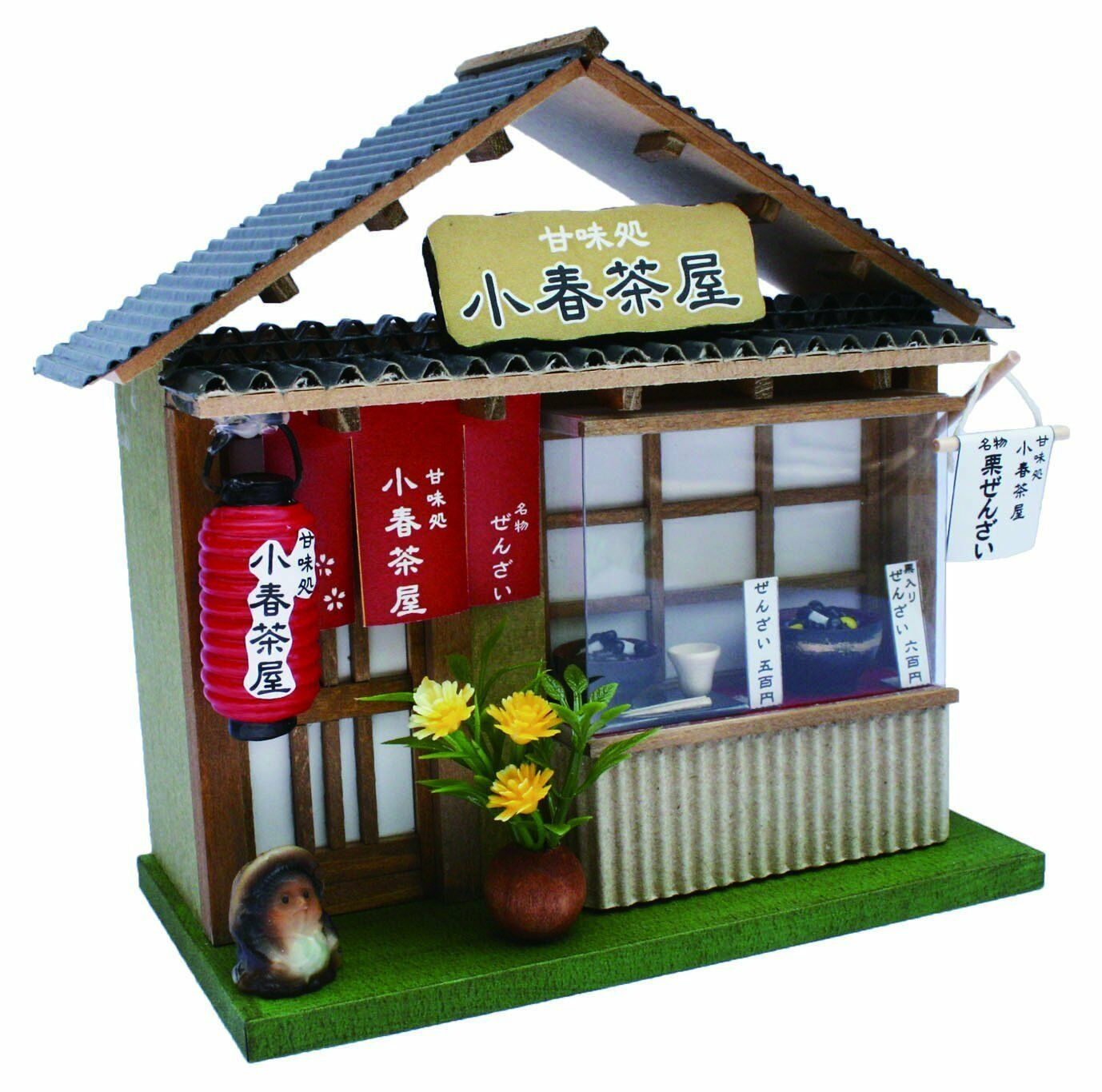8771 Billy Handmade Dollhouse Japanese Zenzai Shop Wafu Series