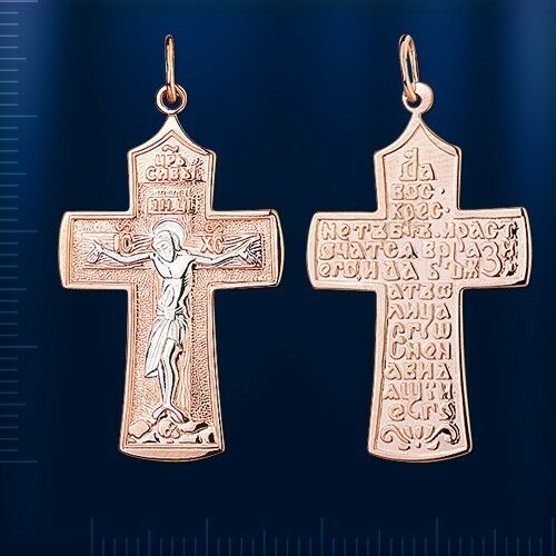 Russian solid rose gold 585 //14k awesome CROSS pendant RUSSIAN STYLE!!