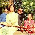 Wu Man - Chinese Traditional and Contemporary Music (1996)