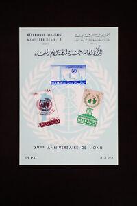 Lebanon-306-308-Double-Overprint-Stamp-Error