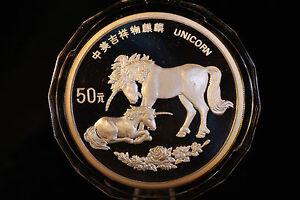 CHINA-50-Yuan-5-Uz-5-Oz-Silber-1995-PP-Proof-UNICORN-SILVER-MINTAGE-503