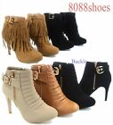 Women's Cute Buckle Zip Almond Toe Stiletto Ankle Booties Shoes Size 5 - 10 NEW