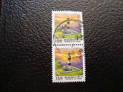 Fortgeschrittene Technologie üBernehmen 1845 X2 Gestempelt a12 Briefmarke Yvert/tellier Nr Formosa