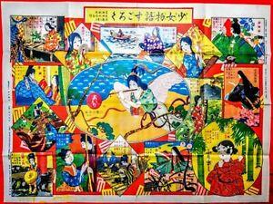 Sugoroku-Tabla-Juego-Nina-039-Story-Libro-Titulo-Juego-Kaguya-Tennyo-y-Otros