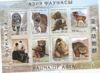 Asian Fauna Kyrgyzstan 2008 Sheetlet Ii A A Plastic Case Is Compartmentalized For Safe Storage Fauna Asiatica Stamps Animal Kingdom