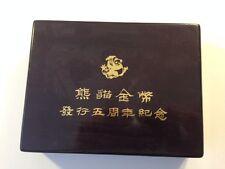 China 1987 10+50 Yuan 2 pcs Silver Proof Panda Set Box (no coin)