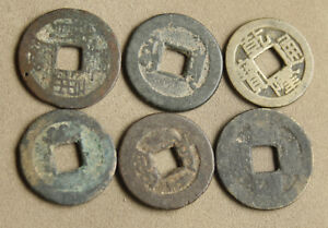 Chinese Cash Coins These Look Right