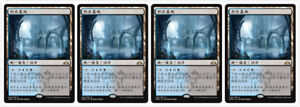 WATERY GRAVE Guilds Of Ravnica GRN Magic MTG MINT CARD