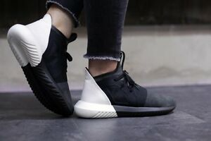 Image is loading Adidas-Originals-Tubular-Defiant-S75247-Black-White-Pick- bb14494a2