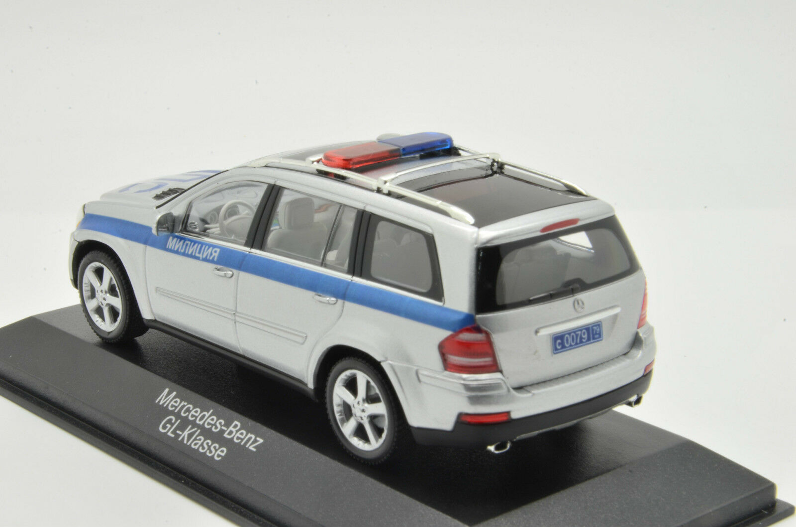 rara    Mercedes Mercedes Mercedes Linterna verde La policía rusa Jeep 1 43 minichmaps 0fadf6