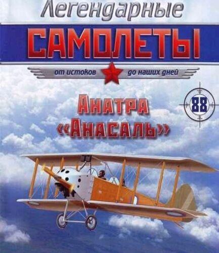 "only model Without Magazine #88. USSR UdSSR Sowjetischen Anatra /""Anasal/"""