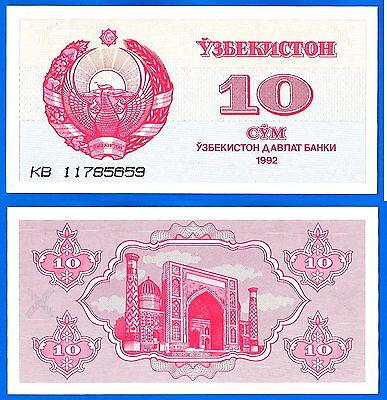 Uzbekistan 10 Sum 1992 Cym UNC Prefix KB Asia Banknote Free Shipping Worldwide