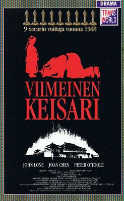 Bernardo Bertolucci The Last Emperor movie poster #122