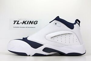 2a8fe01fb5c9da La foto se está cargando Nike-Jordan-Jumpman-Quick-23-Blanco-Air-Varsity-