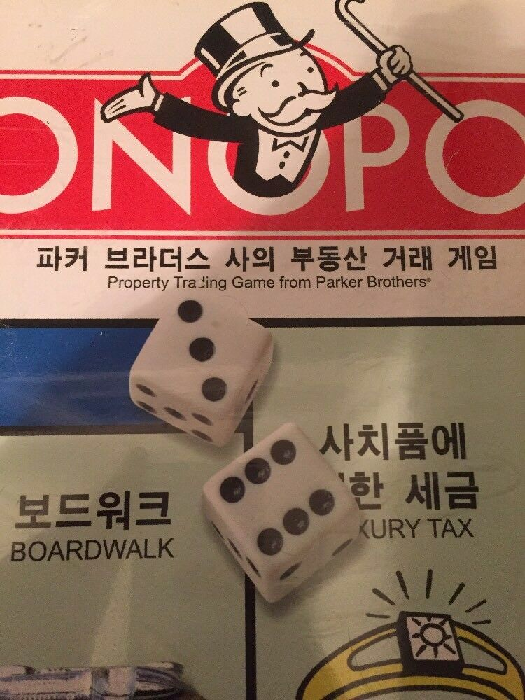 NEW Sealed Rare Collectors Monopoly