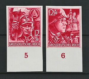 DR WWII Germany RARE WW2 U Stamps Hitler SA Man SS Man Party Formation 1945
