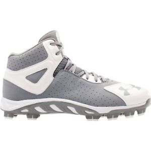 Youth Mens 7 Or 7 5 Under Armour Spine Heater Tpu Mcs