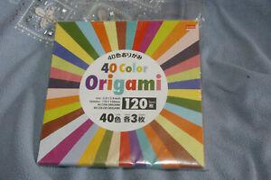 120 Sheets 1set 40 Color Origami