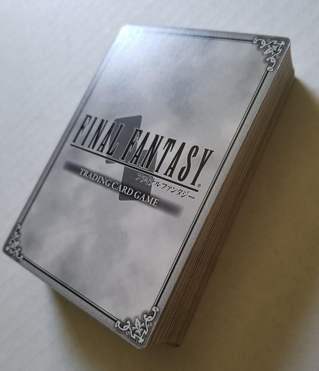 Japanese Final Fantasy Trading Card Game Entry Set Chapter II Lightning Deck