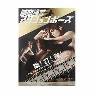 Real-Action-Pose-Collection-Fighting-Stunt-Acrobat-Photo-Book