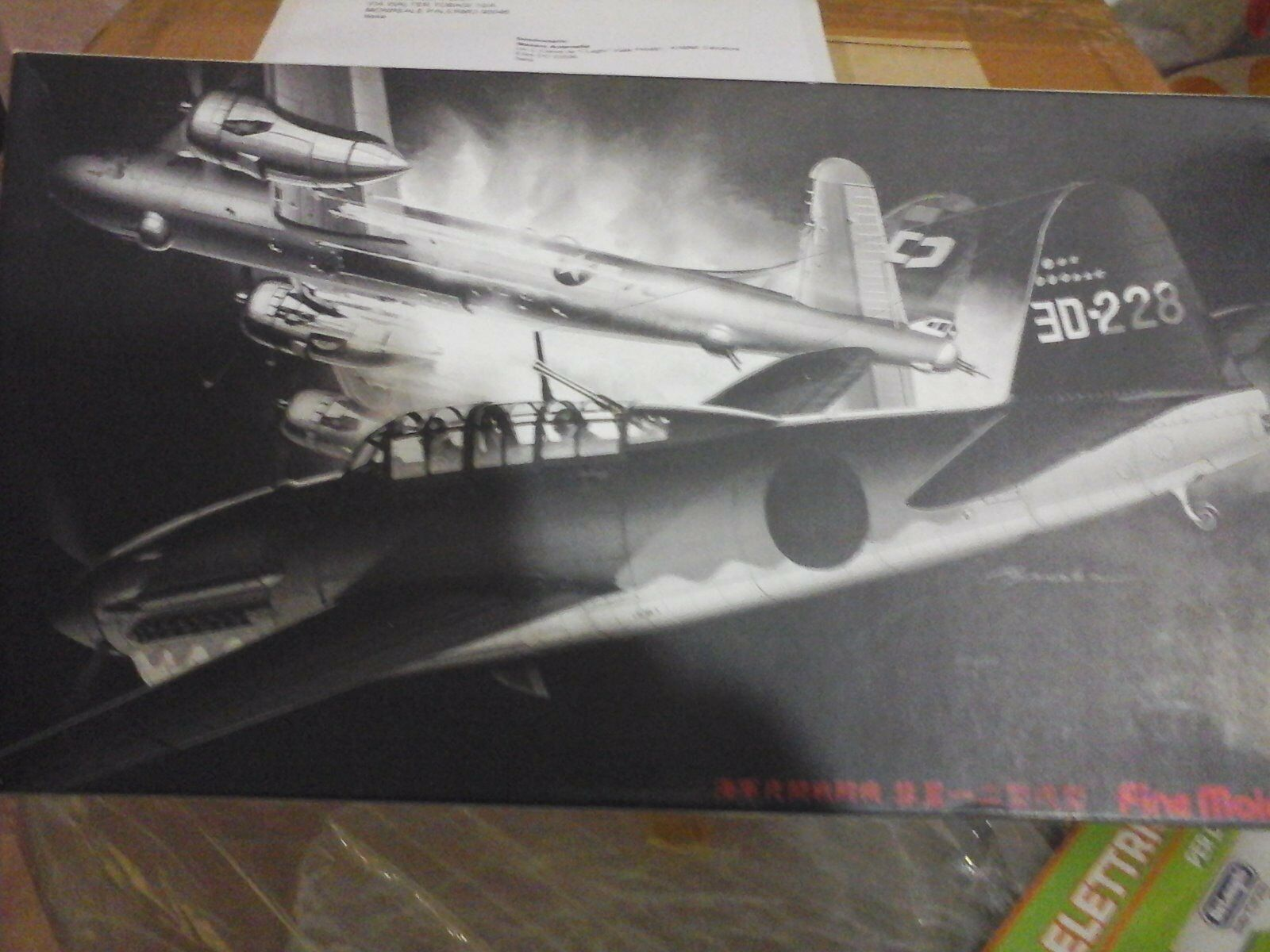 JULY IMPERIAL JAPANESE NAVY NIGHT FIGHTER 1 48 SCALE FINE MOLDS MODEL+METAL PART