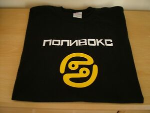 RETRO-SYNTH-T-SHIRT-DESIGN-POLIVOKS-S-M-L-XL-XXL-BLACK