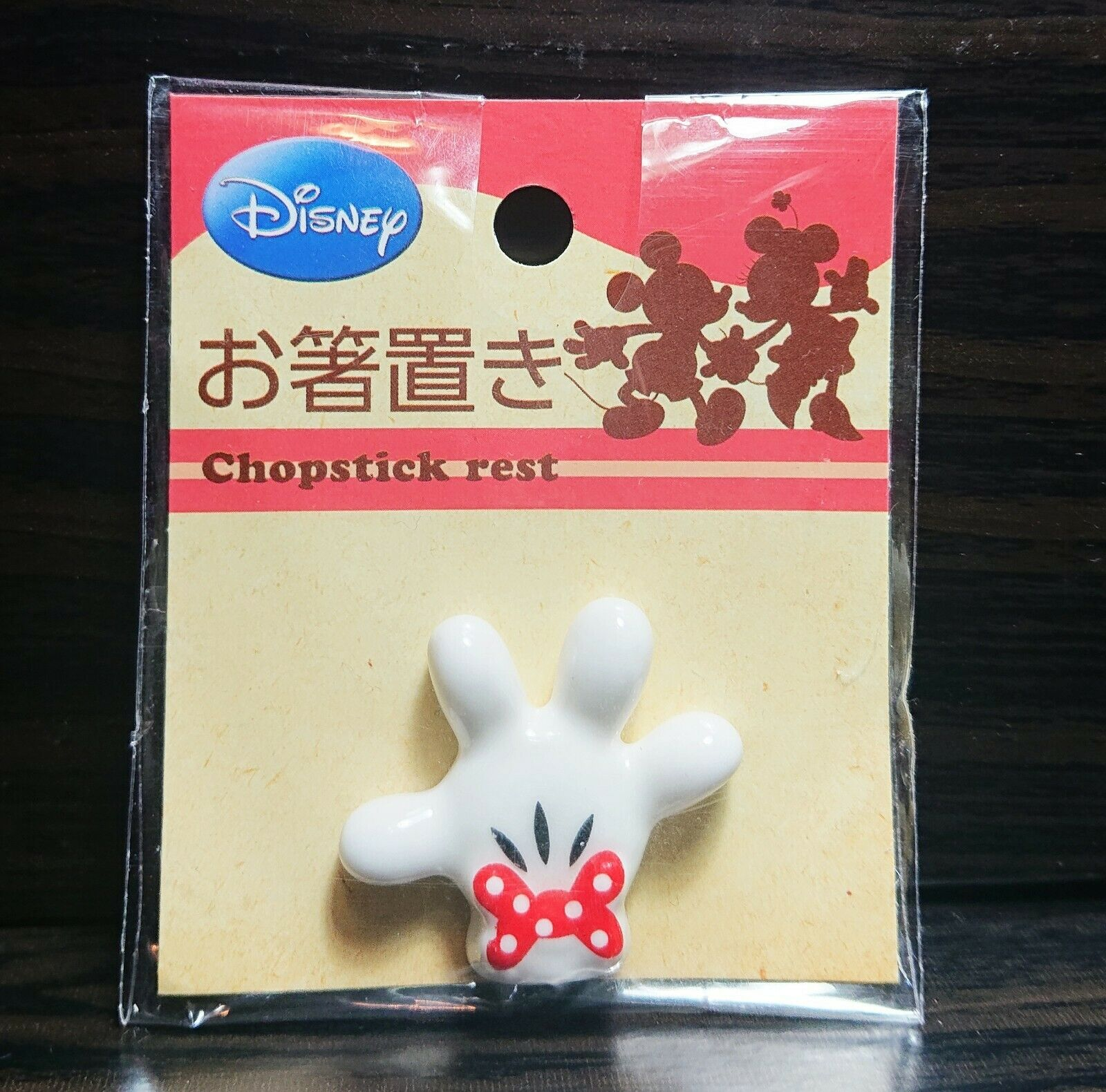 Chopsticks Assorted Fortune Cookie or Crane Rests or Pink Rabbit Rests