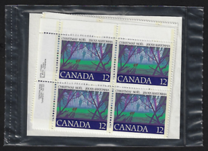 Canada — Set of 4 Blocks — 1977, Christmas: Angelic choir in northern #742 MNH