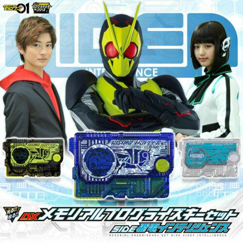 BANDAI Kamen Rider Zero-One DX Memorial Progrise Key Set SIDE Hiden Intelligence