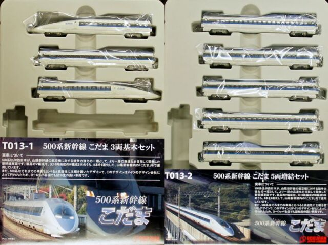 "Rokuhan T013-1 T013-2 Z Scale JR Series 500 Shinkansen ""Kodama"" 8 Cars Set"
