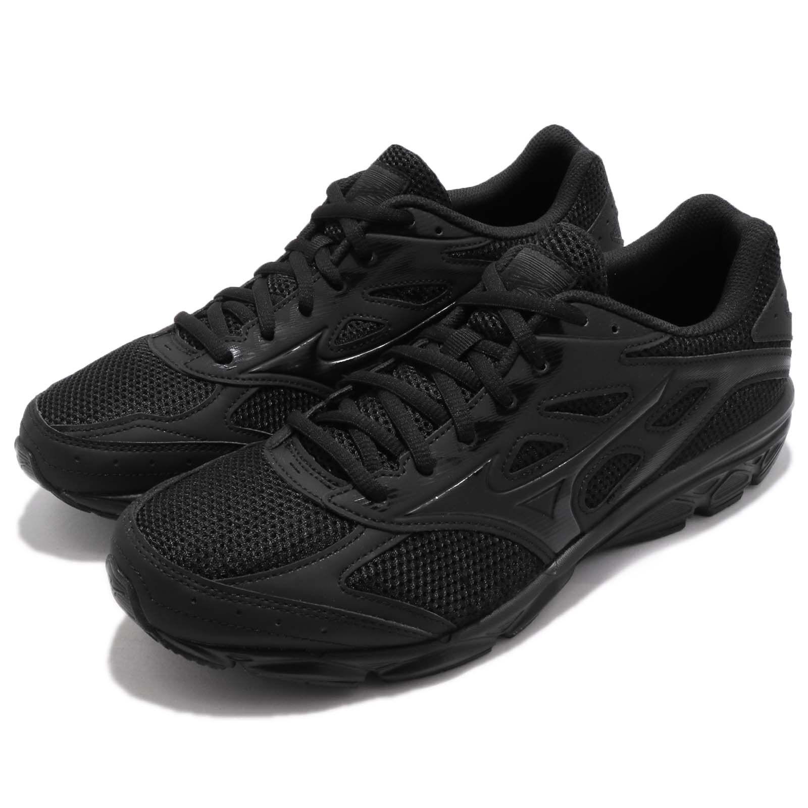 Mizuno Maximizer 21 Triple nero Men Training scarpe scarpe  da ginnastica K1GA1902 -09  Offriamo vari marchi famosi