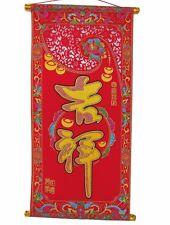 """30"""" Cloth Bringing Wealth Feng Shui Red Scroll - Ji Xiang"""