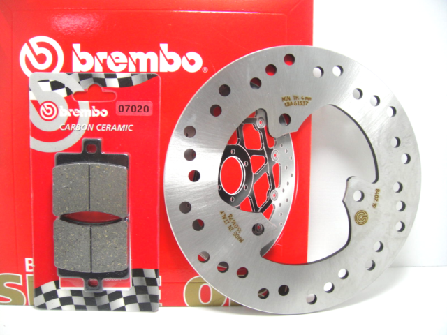 B40719 BRAKE DISC BREMBO REAR+PADS APRILIA ATLANTIC SPRINT 400 2008