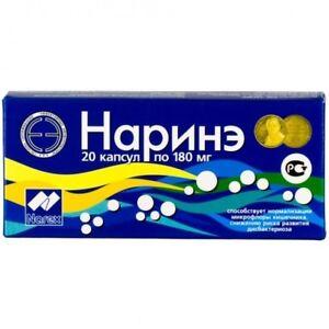 NARINE-Probiotika-fuer-Darmflora-20-Kapseln-Aktive-Bakterienkulturen-Probiotics