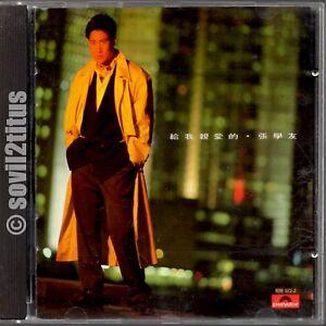 CD-1989-Jacky-Cheung-3967