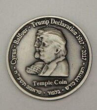 AUTHENTIC Half Shekel King Cyrus Donald Trump Jewish Temple Mount Israel Coin