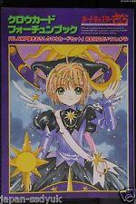 JAPAN CLAMP Card captor Sakura:Clow Card Fortune Book Artbook