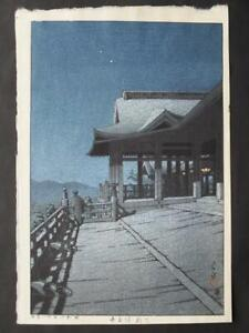 HASUI-KAWASE-RETRO-ART-PRINT-RARE-COLLECTIBLE-POSTER-OLD-MODEL-JAPANESE-F-S