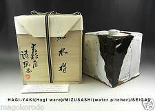 o5390,Japanese,Japanese tea-things, Hagi ware, SEIGAN,Square fresh water pot.