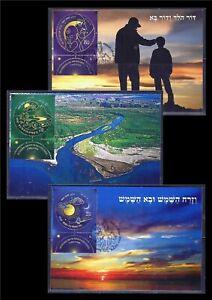 ISRAEL STAMPS 2021 FESTIVALS ECCLESIASTES SCROLL 3 MAXIMUM CARDS BIBLE