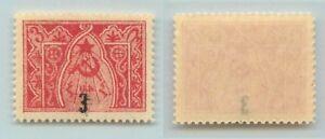 Armenia-1922-SC-387-mint-black-f6562