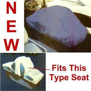 Awesome Details About Back To Back Marine Boat Seat Cover Blue Polyester Taylor Made Pontoon Bench New Alphanode Cool Chair Designs And Ideas Alphanodeonline