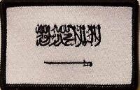 Saudi Arabia Flag Iron-on Patch Tactical Morale Emblem Black Border Version I