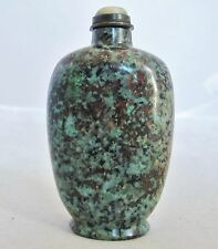 """2.9"""" Chinese Turquoise, Black & Rust Stone Snuff Bottle w/ Silver & Jadeite Top"""