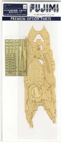 Fujimi 113401 IJN Yamashiro Wooden Deck Sticker