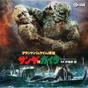 NEU-Der-Krieg-der-Gargantuas-Original-Soundtrack-CD-Japan-Cink-33-498804403-2897